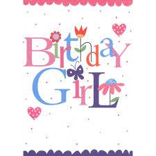 birthday card for u2013 gangcraft net