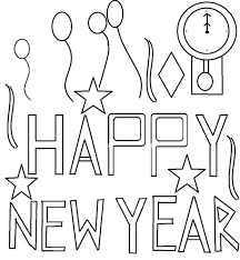 100 happy new year clip art image free download