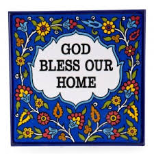 blessing for the home home blessing wall christian wall christian home decor