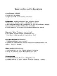 classroom jobs for middle students by mary carr tpt