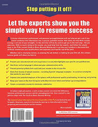 Writing Your First Resume No Job Experience by The Guide To Basic Resume Writing Public Library Association