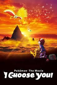 pokémon the movie i choose you fathom events