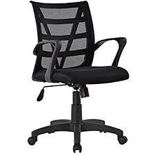 Net Chair Mesh Office Chair High Back Executive Net Adjustable Swivel