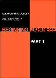 amazon black friday japan amazon com beginning japanese part 1 yale language series pt