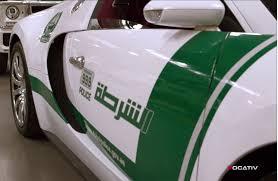 police bugatti world u0027s fastest police car tops at 276mph w video