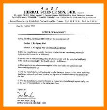 8 letter of indemnity noc certificate