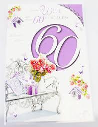happy 60th birthday wife card purple elegant lovely verse quality