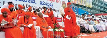 Seeking Season 1 Mega Lingayats Hold Mega Convention At Hubballi Seeking Early Decision