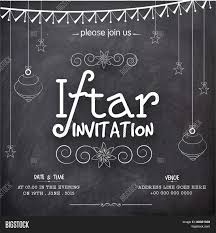 iftar party images illustrations vectors iftar party stock