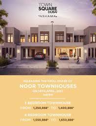Zuari Furniture Indira Nagar Bangalore India Real Estate Projects