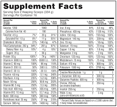 optimum nutrition on serious mass 12 lbs chocolate amazon