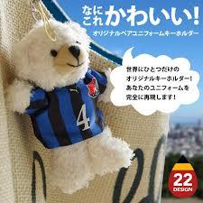 graduation keepsakes sanroku design rakuten global market put wearing a