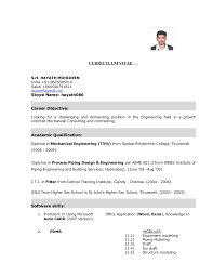 Resume For Iti Electrician Canadian Command Essay Force Gulf In Korea Persian Laborer