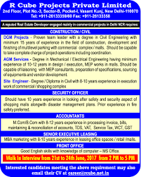 Security Guard Jobs With No Experience Jobs In R Cube Projects Private Limited Vacancies In R Cube