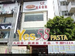 ik饌 bureau ik饌bureau 100 images 上海美食上海美食攻略上海特色美食大众点评