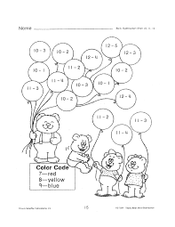 Math Facts Worksheets 3rd Grade Kids Printables Math Worksheets For 2nd Grade Basic Subtraction