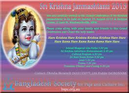Invitation Card For Pooja Bspc Web