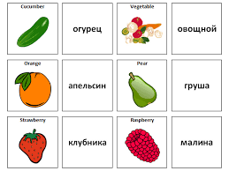 at the grocers russian vocabulary card sort by ineedtoteachthat