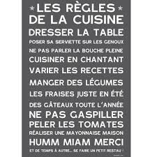affiche cuisine affiche cuisine