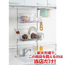 Dish Drying Rack For Sink Cookpal Rakuten Global Market Made In Japan Stainless Steel