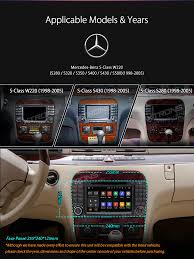 quad core android 5 1 car cd dvd stereo gps obd2 for mercedes benz