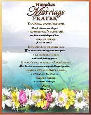 Wedding Blessings Hawaiian Wedding Prayers U0026 Favors By Linda Johnston Molokai Art