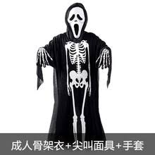 Halloween Costumes Scream Mask Compare Prices Scream Costume Mask Shopping Buy
