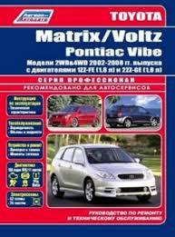 download free toyota mark 2 cresta chaser 1996 repair