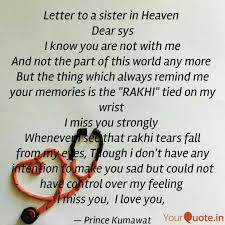 letter to a sister in heaven