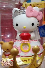 hello party 7 11 launches new hello hello party collectables follow