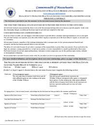 mandatory real estate licensee consumer relationship disclosure form