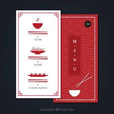 red japanese menu template vector free download