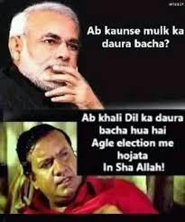 Funny Hyderabadi Memes - 44 best hyderabadi things images on pinterest alhamdulillah