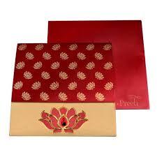 Islamic Wedding Invitation Islamic Wedding Cards Exporter From Mumbai
