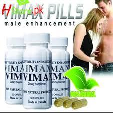 biomanix pills in pakistan 0335 9999315 where to buy biomanix