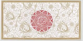 Indian Wedding Invitations Chicago Desi Wedding Invitations Chicago Archives Wedding Cards 786