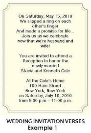 Wedding Reception Only Invitation Wording Wedding And Reception Invitation Wording Samples Paperinvite
