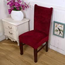 fabric chair covers popular velvet dining chair covers buy cheap velvet dining chair