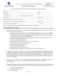 enrolment form template corporate invitation text