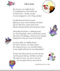ode to josie poems about family