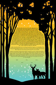 Ketubahs Papercut Ketubahs Modern Ketubahs From This Is Not A Ketubah Yes
