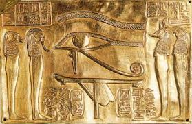 explorations vestigial remains of the eye of horus
