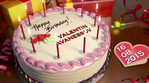 happy birthday valentin avanessov full hd youtube