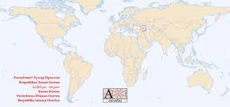 south ossetia map world atlas special status territories south ossetia xussar