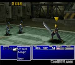 vii android vii disc 1 rom iso for sony playstation
