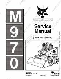 bobcat service library 2015 сборник документации на всю технику