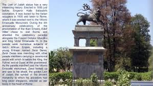 lion of judah statue ethiopia1 addis ababa