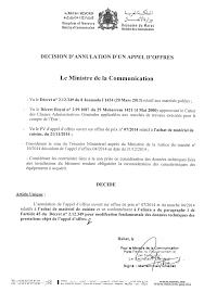Ministère De La Culture Et De La Communication Royaume Du Maroc