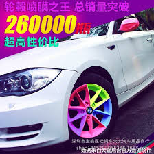 cars change color spray paint film can tear the protective film