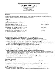 resume sle in pdf resume for phd application sle pdf 28 images sle graduate school